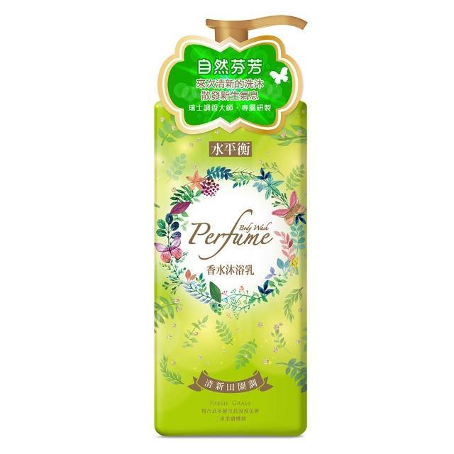 【水平衡】香水沐浴乳《清新田園調》900g(茉莉、槴子花)