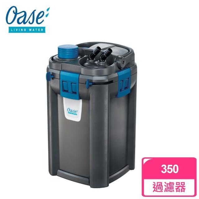【OASE 德國】歐亞瑟 BioMaster 350 外置式過濾器
