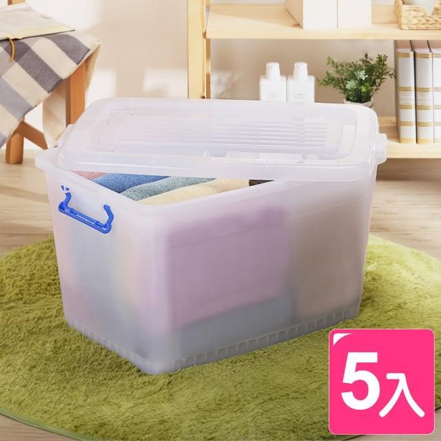 【真心良品】KEYWAY強固型滑輪整理箱90L(5入)