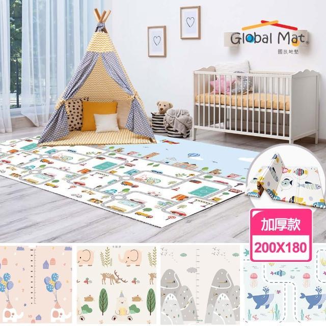 【Global mat】國民地墊 XPE 2CM加大加厚摺疊地墊(9選1)