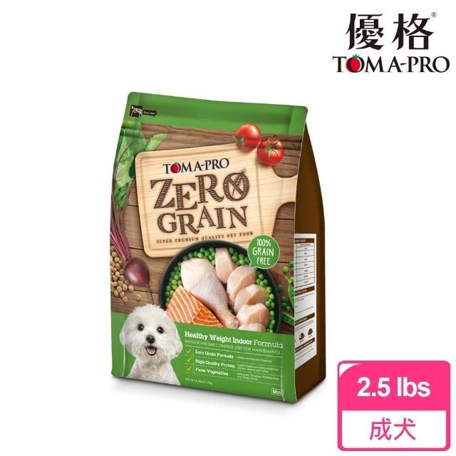 【TOMA-PRO 優格】零穀系列狗飼料-0%零穀 室內犬 雞肉 2.5 磅(成犬專用 小顆粒/低活動量體重管