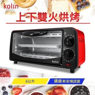【Kolin 歌林】6L雙旋鈕烤箱KBO-SD1805