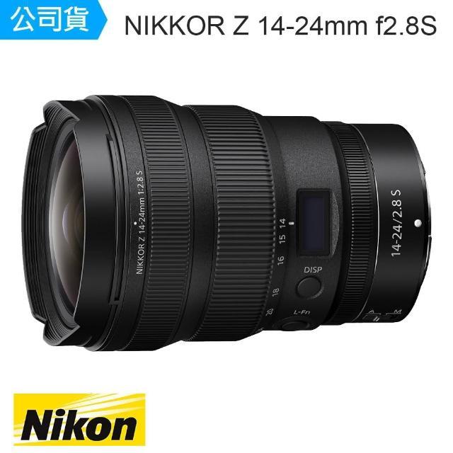 【Nikon 尼康】NIKKOR Z 14-24mm F2.8S 廣角鏡頭(總代理公司貨)