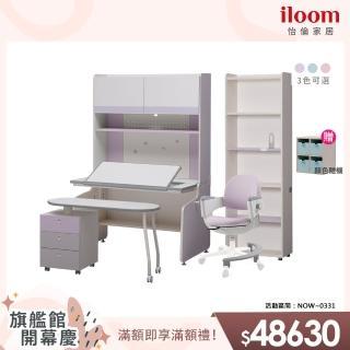 【iloom 怡倫家居】Linki Plus智能成長桌椅櫃旗艦組(三色可選)