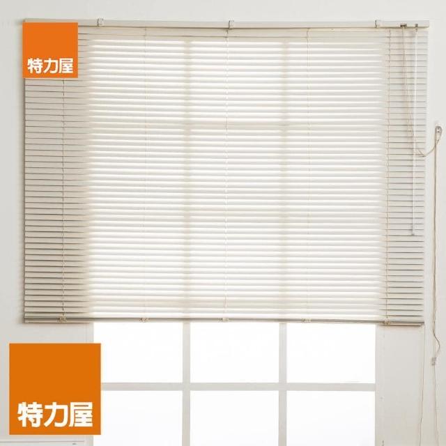 【特力屋】鋁百葉窗 米色 寬150x高185cm