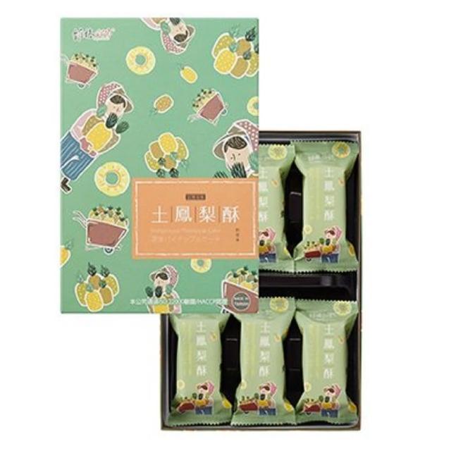 【維格餅家】土鳳梨酥6入(特別選用肉質細軟~細緻多汁的金鑽鳳梨)