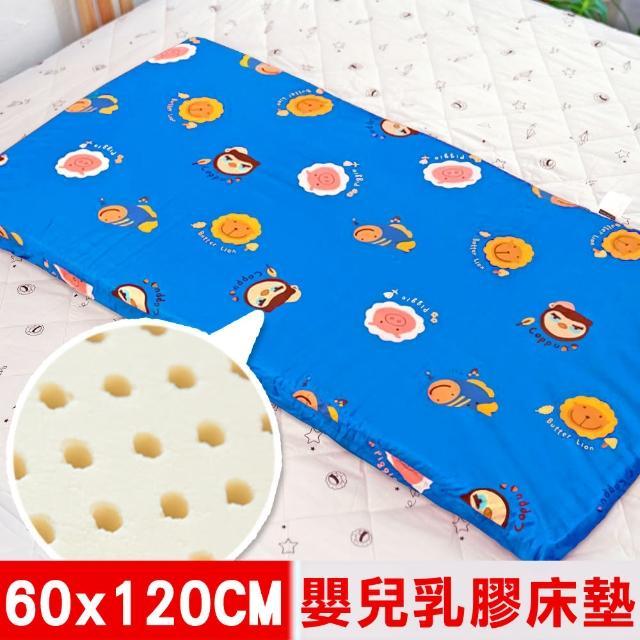 【奶油獅】同樂會系列-100%精梳純棉布套+馬來西亞進口天然乳膠嬰兒床墊(宇宙藍60x120cm)