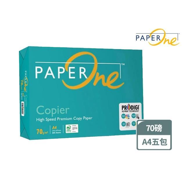 【PAPER ONE】copier 影印紙 70G A4 5包/箱