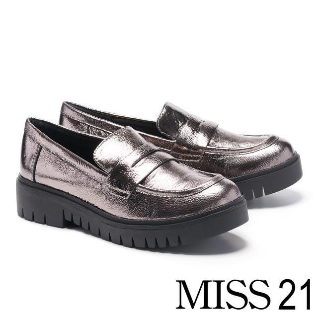 【MISS 21】率性復古真皮樂福厚底鞋(銀)