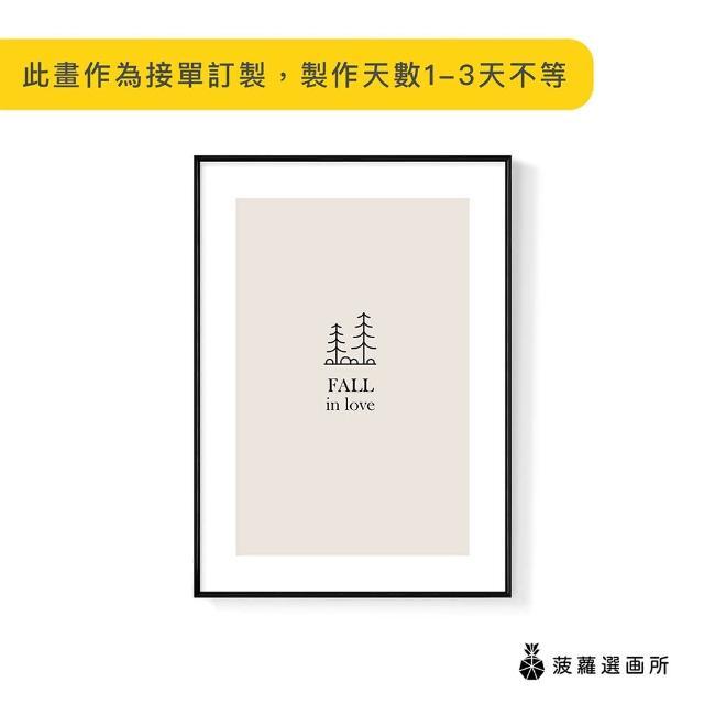 【菠蘿選畫所】Fall in love-42x60cm(畫/北歐/佈置/複製畫/臥房/海報/插畫/拍照小物)