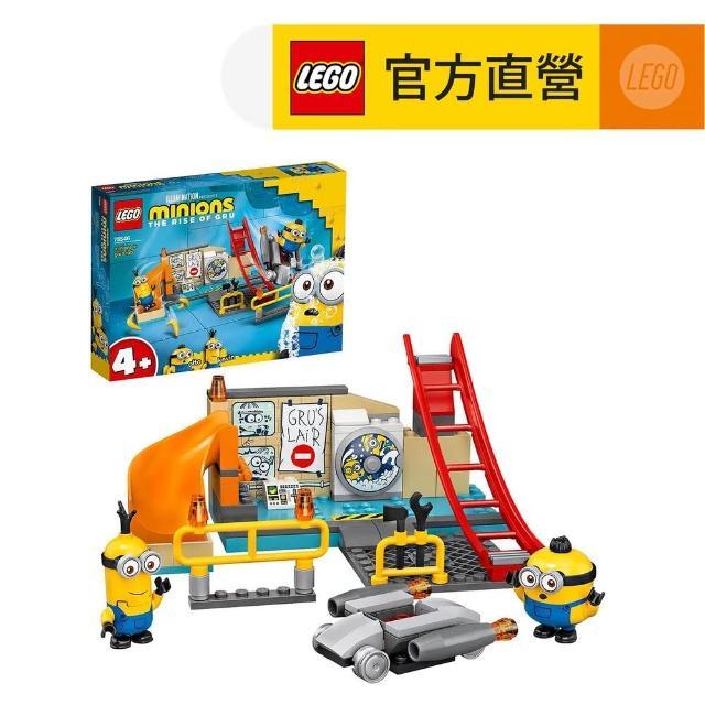 【LEGO 樂高】Minions系列 Minions in Gru s Lab 75546 小小兵 凱文(75546)