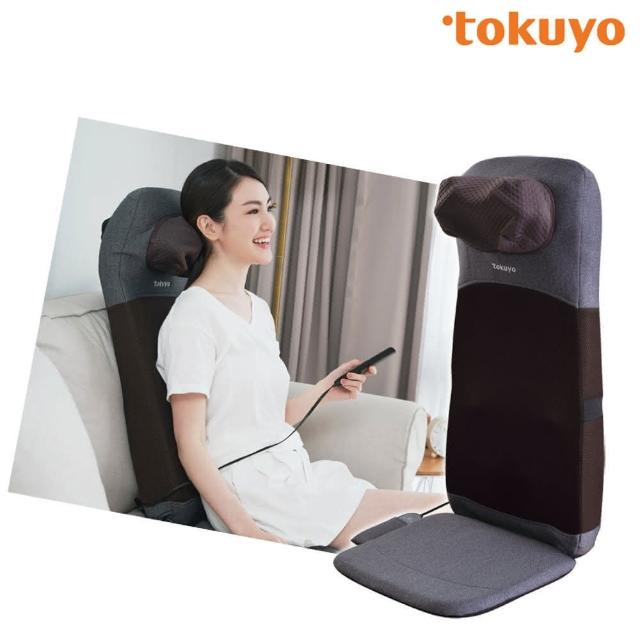 【tokuyo】3D按摩背墊 TH-575(快速到貨)