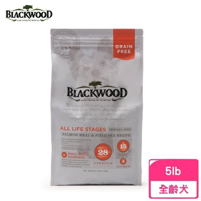 【BLACKWOOD 柏萊富】無穀全齡低敏挑嘴配方(鮭魚+豌豆)5LB/2.2KG