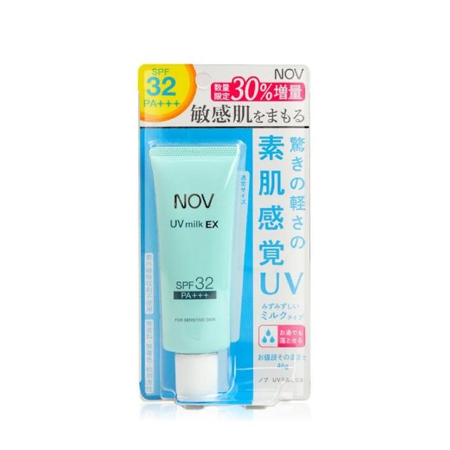 【NOV 娜芙】防曬水凝乳SPF32 PA+++ 46g(增量瓶)