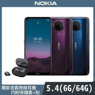 送真無線藍芽耳機【NOKIA】5.4 大螢幕四主鏡智慧型手機(6G/64G)內附保護套+螢幕保護貼