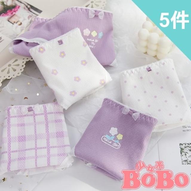【BoBo 少女系】紫色系花朵 學生少女低腰棉質三角內褲 超值5件入(M/L/XL)
