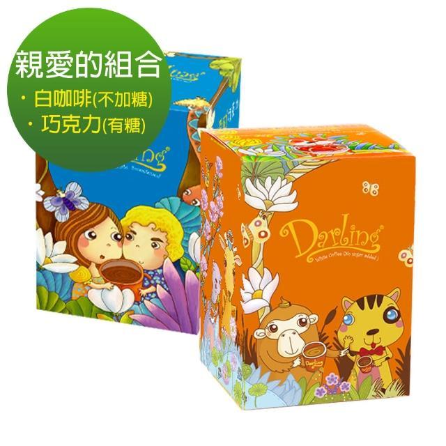 【親愛的】白咖啡+巧克力 摩卡組合2盒(贈 馬克杯)