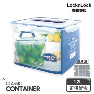 【LocknLock樂扣樂扣】CLASSICS系列手提PP保鮮盒/長方形12L(附濾片)