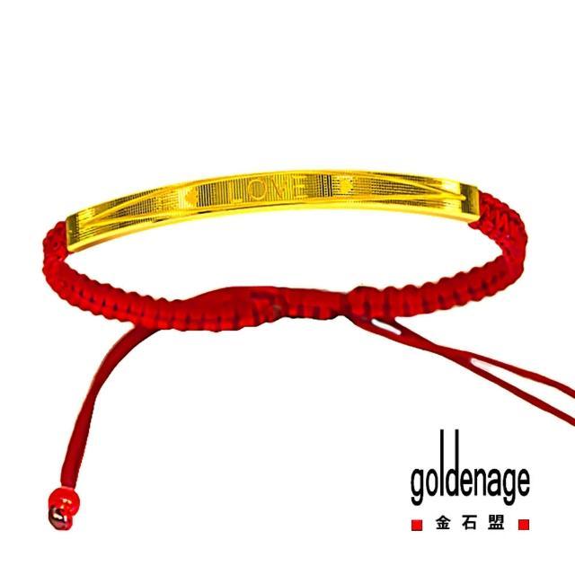 【金石盟】黃金真愛幸運手鍊0.63錢±0.02錢(9999純黃金製造)