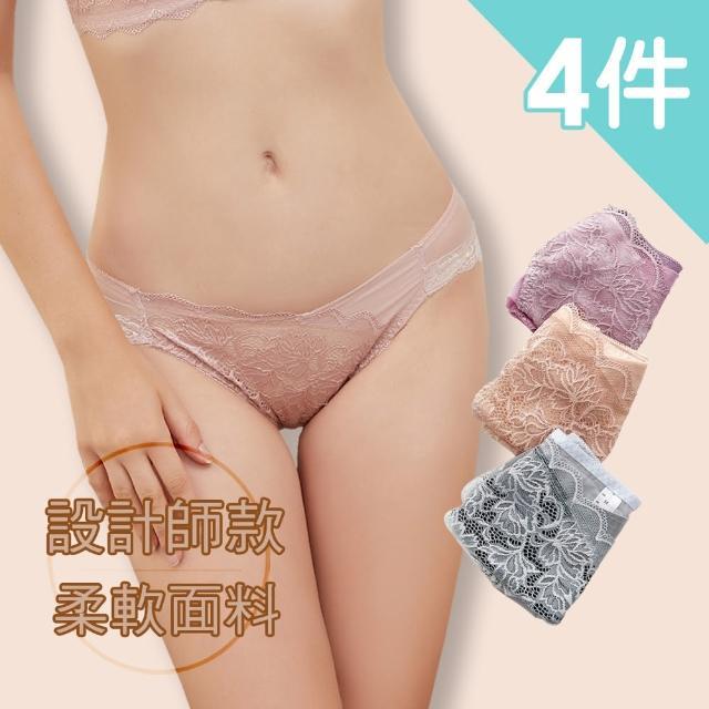 【Olivia 奧莉葳】設計師款拼接色手工紗內褲(4件組)