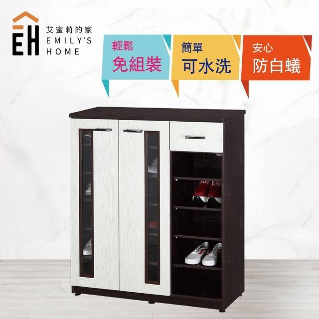 【艾蜜莉的家】4尺塑鋼壓克力二門一抽鞋櫃(緩衝油壓門片)