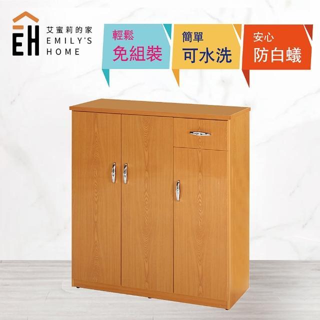 【艾蜜莉的家】3.2尺塑鋼三門一抽鞋櫃(緩衝油壓門片)