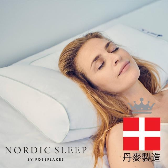 【Fossflakes】脊骨醫學枕頭(護頸枕/纖維枕/防敏枕頭)