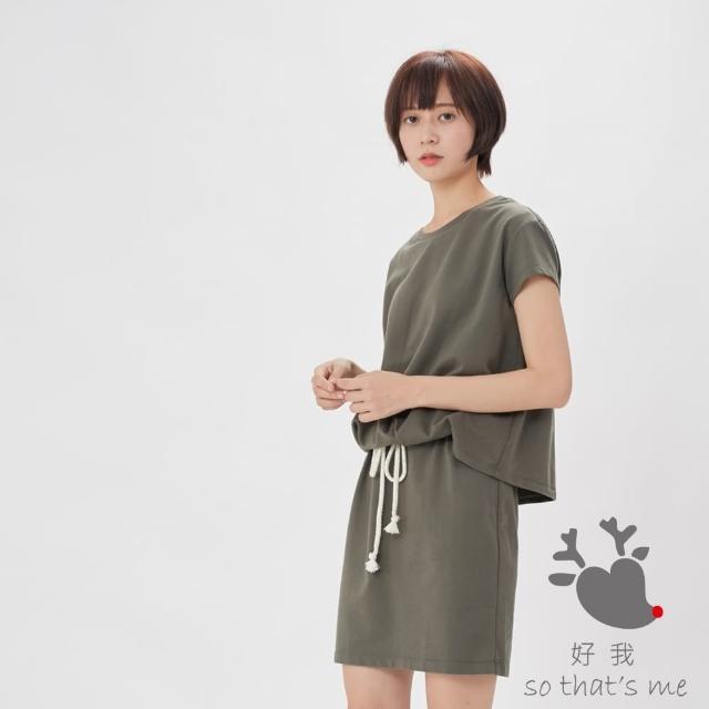 【so that's me 好我】法國毛圈假兩件衣裙洋裝(欖綠)