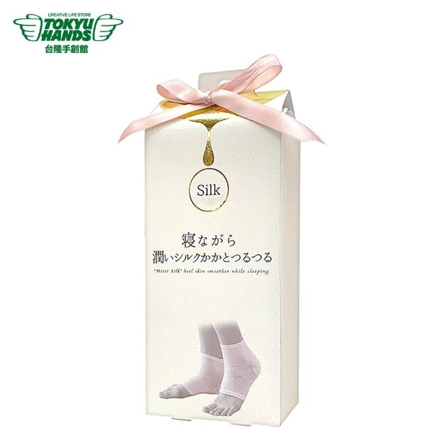 【TOKYU HANDS 台隆手創館】晚安美容後腳跟套(粉)