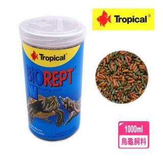 【Tropical 德比克】高蛋白烏龜成長主食飼料1000ml水龜.澤龜1L(兩棲爬蟲主食飼料)