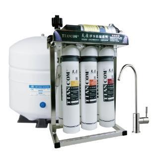 【天康淨水】礦化RO純白鐵支架逆滲透(TK-6A  RO逆滲透、淨水器、生飲機 贈一般地區基本安裝)
