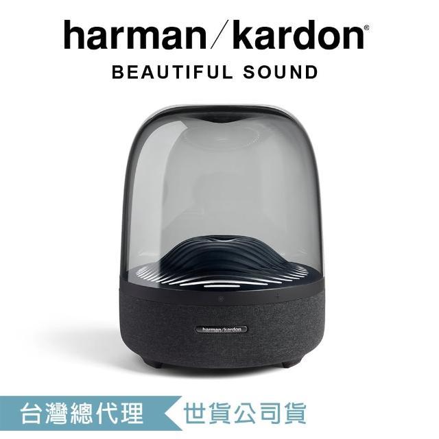 【Harman Kardon】Aura Studio 3 無線藍牙喇叭 公司貨(水母喇叭第三代)