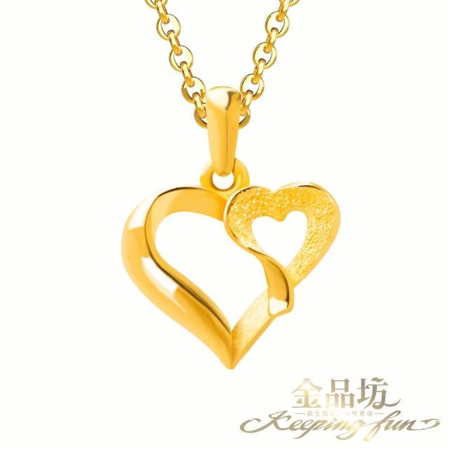 【金品坊】黃金金莎雙心項鍊墜飾 0.28錢±0.03(贈 抗敏鍍金鋼鍊、送禮保值、純金999.9)