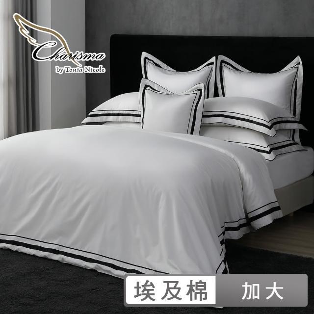 【Charisma】曜石500織埃及棉四件式被套床包組(加大)