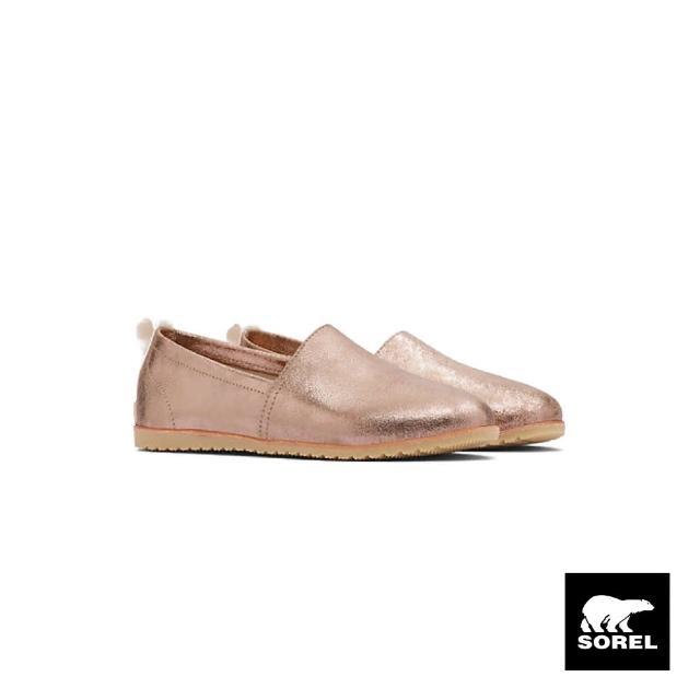 【SOREL】女款ELLA平底娃娃鞋(粉金色)