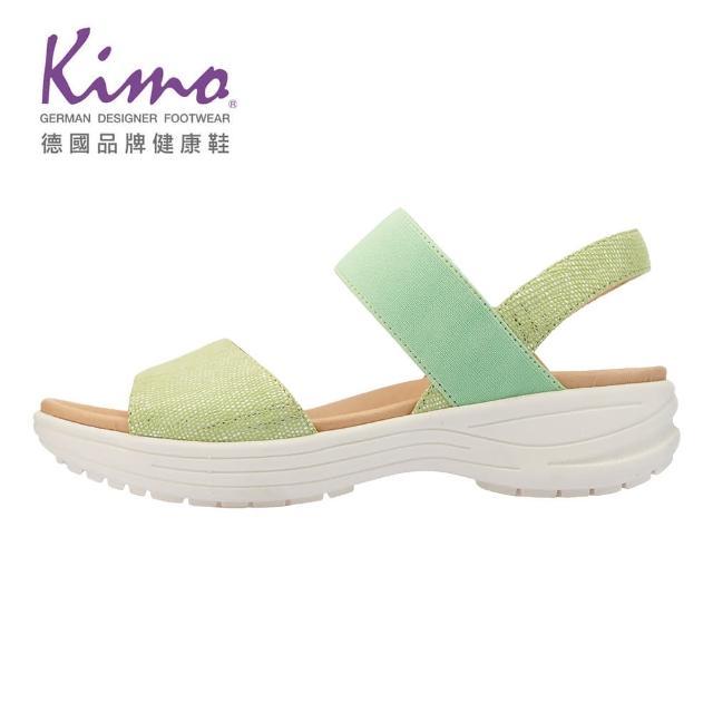 【Kimo】山羊皮彈性繫帶涼鞋 女鞋(綠 KBASF150041)