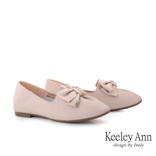 【Keeley Ann】簡約美感 格紋甜美蝴蝶結內增高娃娃鞋(粉紅色125972156-Ann系列)
