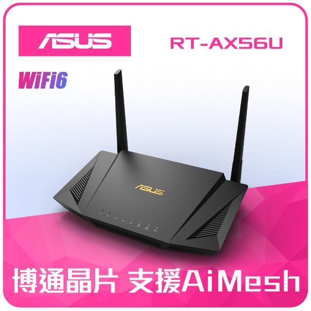 【獨家-防毒軟體組】ASUS 華碩 RT-AX56U Ai Mesh WI-FI 6 無線分享器+趨勢科技智慧網安管家
