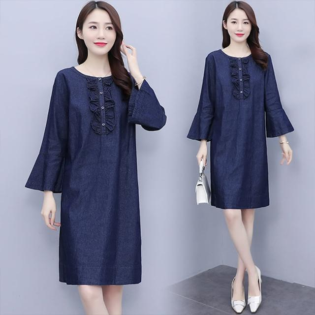 【KEITH-WILL】輕美學藍色文藝洋裝(共1色)