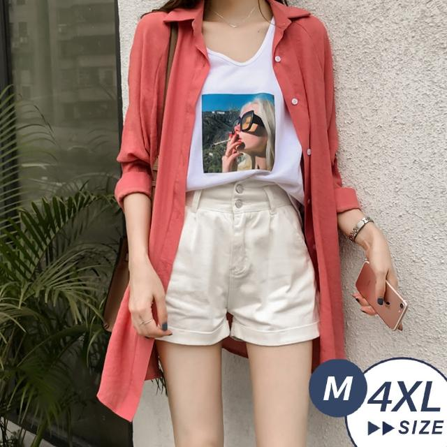 【LANNI 藍尼】現+預 男友風素色長版外搭襯衫(長袖/上衣/襯衫)