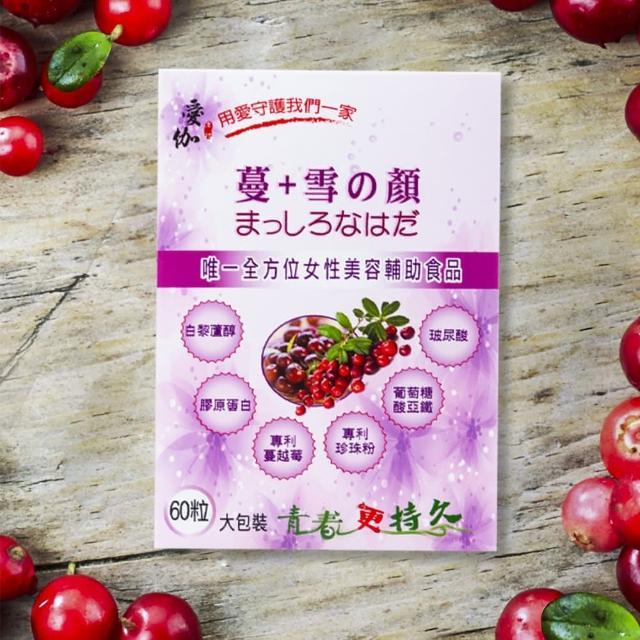 【DR.Story】日本好評全方位玻尿酸膠原蛋白錠2盒120錠(專利珍珠粉 養顏美容)