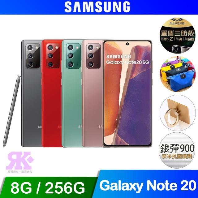 【SAMSUNG 三星】Galaxy Note 20 5G 8G+256G 6.7吋手機(贈四角強化空壓殼)