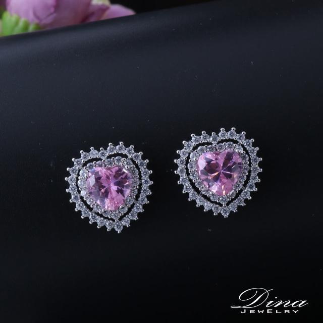 【DINA 蒂娜珠寶】繞粉鑽 CZ鑽造型耳環(HT5435)