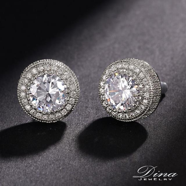 【DINA 蒂娜珠寶】華麗圓鑽 CZ鑽造型耳環(HT6559)