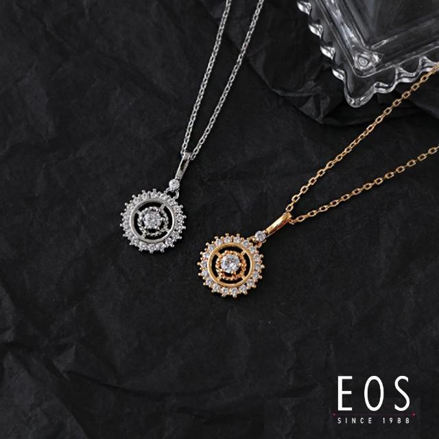 【DINA 蒂娜珠寶】命運輪 造型CZ鑽項鍊(JS3876)