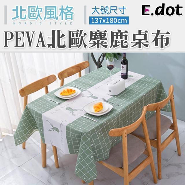 【E.dot】北歐防水防油餐桌巾-大