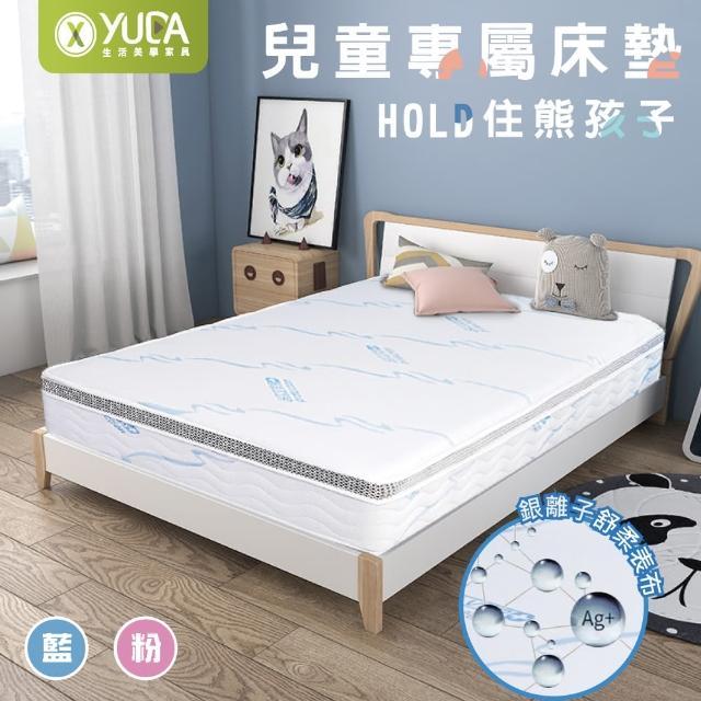 【YUDA 生活美學】B款_太空記憶墊*2+硬式獨立筒床墊 記憶床墊 獨家技術添加負離子表布 3.5尺單人加大