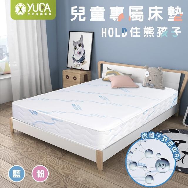【YUDA 生活美學】A款_太空記憶墊+硬式獨立筒床墊 記憶床墊 獨家技術添加負離子表布 6尺雙人加大