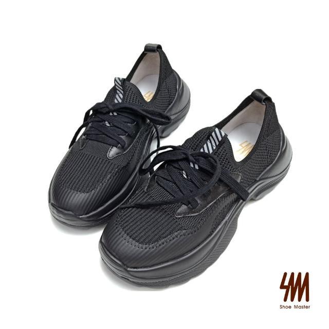 【SM】潮流輕量綁帶休閒鞋(時尚黑)