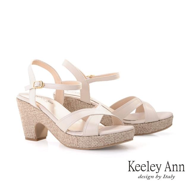 【Keeley Ann】經典素面 MIT交叉帶厚底高跟涼鞋(杏色132223206)